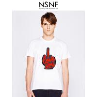 NSNF纯棉撞色植绒文字圆领白色短袖t恤男 短袖男装2017新款 修身针织潮牌