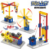 *3c认证万格拼装教学机械组电动积木儿童益智玩具礼品