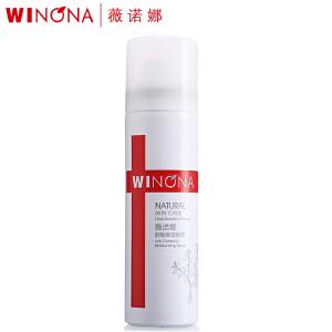 薇诺娜WINONA 舒敏保湿喷雾50ml 保湿补水喷雾 舒缓护肤