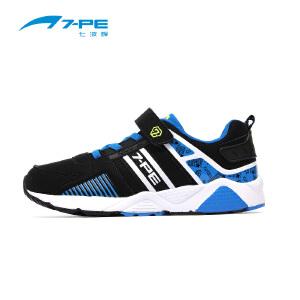 七波辉男童鞋 新款儿童时尚运动鞋 秋季男中大童运动鞋