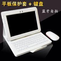 三星P5100保护套gt-p5110平板外壳 P7500皮套10.1寸P7510蓝牙键盘