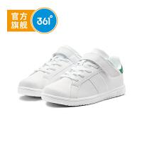 【折后叠券】361童鞋男童儿童运动鞋2021新款春秋中大童滑板鞋小白鞋N72013701