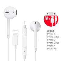 苹果耳机iPhone6/6plus/6s/5s入耳式7/8/x/7plus/i7p手机通用XS 标配