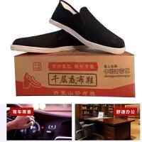 老北京布鞋男工作鞋爸爸布鞋子黑布鞋大码男士司机鞋四季透气防滑 精品盒装千层底布鞋
