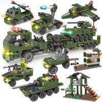 兼容乐高积木军事坦克装甲车阵地战舰儿童益智拼装积木玩具PX.233 满月周岁生日礼物六一圣诞节新年礼品