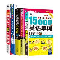 英语入门【共5册】
