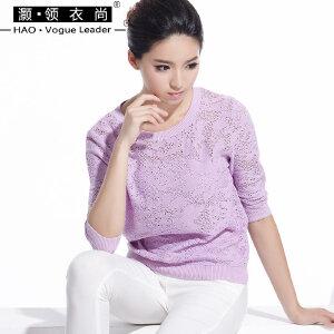 灏领衣尚钩花镂空潮宽松打底圆领中袖短款套头薄毛衣女紫色针织衫