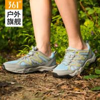 361度女鞋女士休闲鞋增高韩版跑步鞋潮流透气大码运动鞋