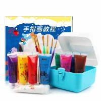 儿童手指画丙烯颜料安全无毒可水洗 幼儿园宝宝水彩颜料大瓶套装