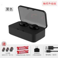 蓝牙耳机迷你超小双耳运动耳塞式苹果无线耳机隐形 标配