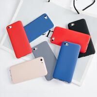 液态硅胶iphone xs max手机壳苹果X套iPhonex防摔iPhone xs网红苹果xr软苹 苹果5/5s/s