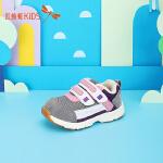 【1件2.5折后:44.75元】红蜻蜓跑鞋新款冬季潮酷加绒老爹鞋时尚撞色男女童儿童运动鞋