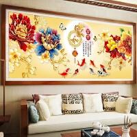 客厅大幅钻石画满钻家和富贵家和万事兴十字绣花开富贵九鱼图新款