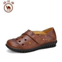 【每满100减50】骆驼牌女鞋 夏季新款 镂空休闲单鞋女士低跟平跟牛皮女鞋子