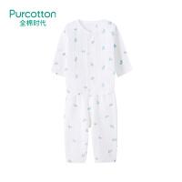 全棉时代 小熊大象婴儿针织抽针罗纹长袖套装上衣59/44裤子59/441套装