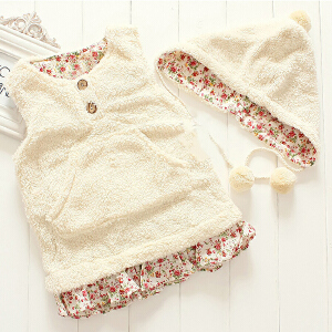 Yinbeler背心裙+帽子羊羔绒小洋装公主裙女童背心裙护耳球球婴儿碎花加绒女宝宝裙子