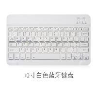 蓝牙键盘可连手机的打字红米note7手机外接键盘鼠标通用安卓游戏