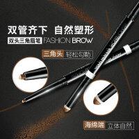 美宝莲 双头三角眉笔 棕色 0.5g+0.11g