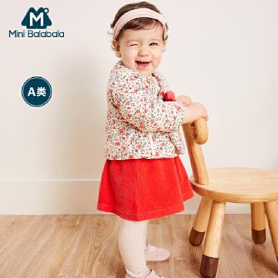 【限时2件3折价:81】迷你巴拉巴拉女婴儿连衣裙套装秋新款童装宝宝棉质长袖两件套
