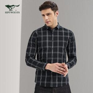 七匹狼长袖衬衫 2017秋季新品 百搭休闲时尚格型格子衬衣