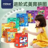 儿童早教益智大块进阶拼图宝宝幼儿玩具1-2-3-4-5拼图/拼板2岁