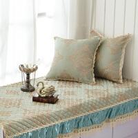 飘窗垫窗台垫欧式毯简约现代阳台垫子卧室榻榻米四季韩式坐垫