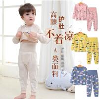 春秋季纯棉儿童秋衣秋裤高腰套装婴幼儿精梳棉护肚内衣两件套