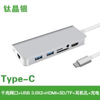 20190701131543376Type-C扩展坞苹果电脑拓展usb转接头HDMI小米华为Mate10/P20手机V