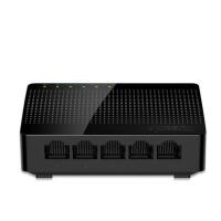 千兆交换机 4口网络网线集线分线器监控交换机5口