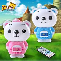 麦迪熊 早教机 儿童故事机智能MP3胎教音乐播放器婴儿宝宝0-3岁婴幼玩具教具