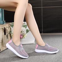 夏季老北京布鞋女中老年健步鞋老人软底防滑妈妈网鞋透气运动鞋女