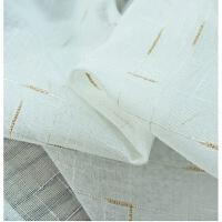 窗帘白纱纯色亚麻纱 客厅卧室阳台纱帘定制成品遮阳窗纱