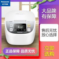 松下(Panasonic)SR-DC106电饭煲家用小型3L智能迷你电饭锅1-2-3-4人
