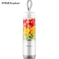 荣事达RZ-150S91便携式榨汁机家用迷你水果小型炸果汁料理机电动多功能榨汁杯