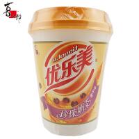 喜之郎 优乐美 珍珠奶茶 70g 杯装(香芋味) 速溶冲饮品 固体奶茶饮料