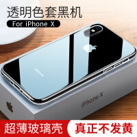 iPhone11Pro Max手机壳11苹果X新款iPhoneX钢化玻璃XmaxXsMax透明防