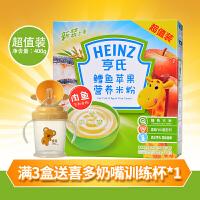 Heinz/亨氏米粉 鳕鱼苹果营养米粉400g宝宝米粉辅食 婴儿米粉米糊