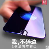 【支持礼品卡】倍思iPhone7钢化膜苹果7玻璃8Plus抗蓝光手机贴膜8防爆7p七八5.5