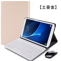三星Tab A蓝牙键盘保护套SM-T580皮套T585C保护外壳10.1寸平板电脑T588带键盘鼠标