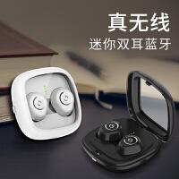 双耳无线迷你超小蓝牙耳机耳塞式入耳式运动超长待机vivo苹果华为oppo可接听电话手机 标配