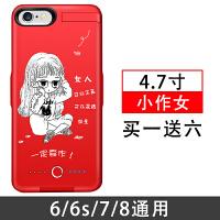 苹果背夹式充电宝iphone6/7/8P电池6splus便携个性手机壳移动电源