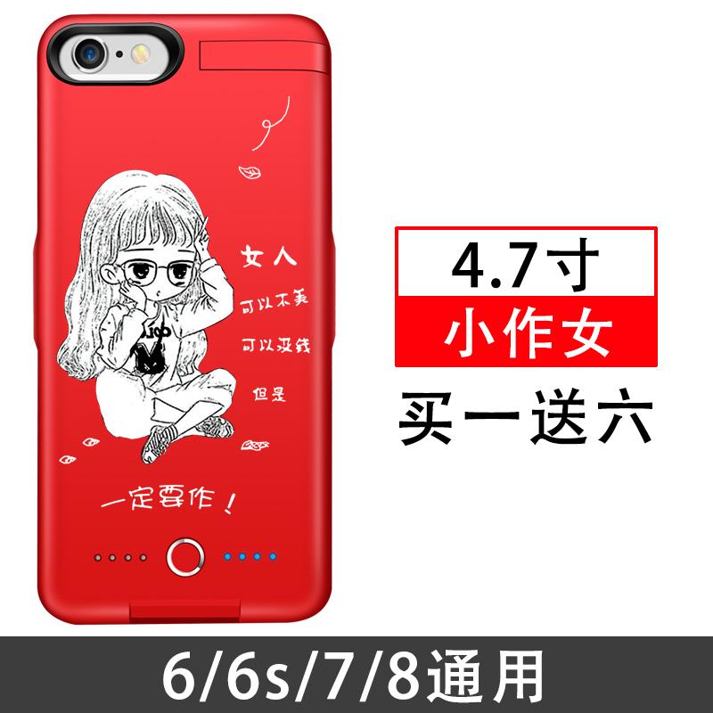 苹果背夹式充电宝iphone6/7/8P电池6splus便携个性手机壳移动电源 新品上新,多多惠顾