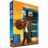 LP古巴-孤独星球Lonely Planet国际指南系列-古巴