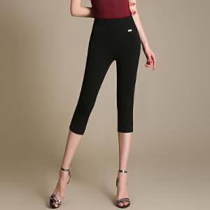 卡茗语 夏季打底裤外穿黑色女高腰薄款紧身裤小脚七分裤大码中裤子