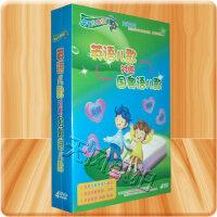 儿歌dvd光盘益智儿歌精选英语儿歌对照国粤语儿歌4DVD