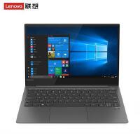 联想笔记本Yoga S730(深灰) i5-8265U/8G/512G/13.3英寸超轻薄便携笔记本 180度翻转,金