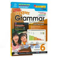 SAP Conquer Grammar Workbook 6 在线测试版 攻克系列小学六年级语法练习册 10-11岁