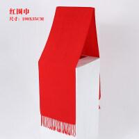 大红色围巾定制logo印字刺绣图案批发年会活动聚会中国红男女围脖 中国红 流苏