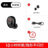 入耳式 无线蓝牙耳机 运动 跑步 华为 小米 苹果通用 J1隐形单耳无线迷你超小入耳式微型 官方标配