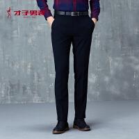 才子男装(TRIES)西裤 男士2018年秋季商务百搭绅士修身简约西裤长裤